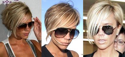 Moda | Koje su najpopularnije frizure?