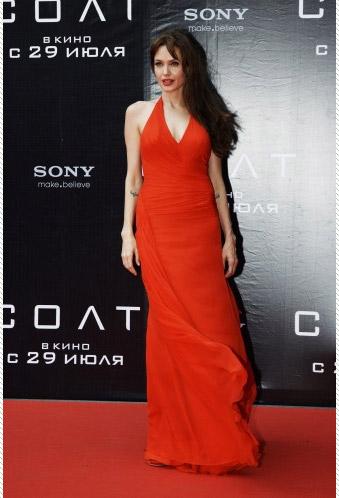 Sada  - Angelina Jolie