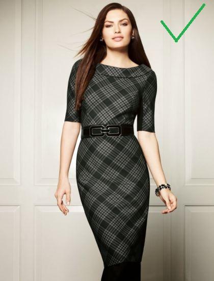 Moda za ured - jesen 2014