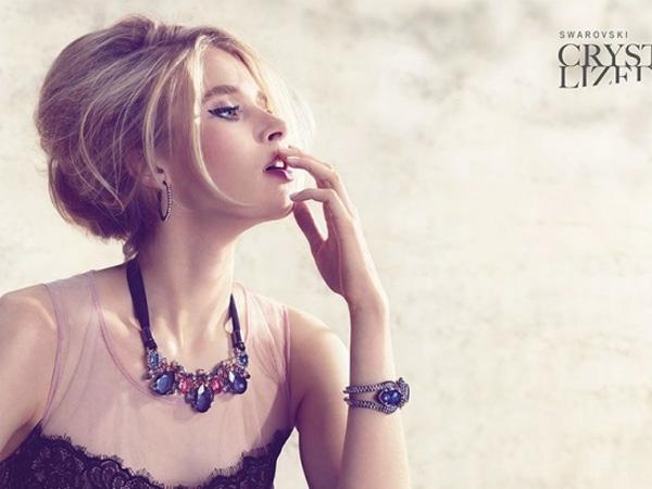 Moderan nakit za ljeto