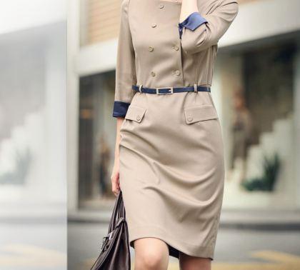 Dnevne haljine za posao