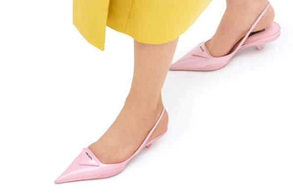 Cipele proljeće 2021.